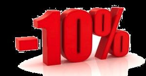 Зима - экономия 10%