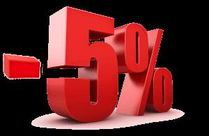 Весна - экономия 5%